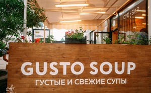 GUSTO SOUP